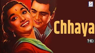 Chhaya - Super Hit Movie - HD - Sunil Dutt - B&W