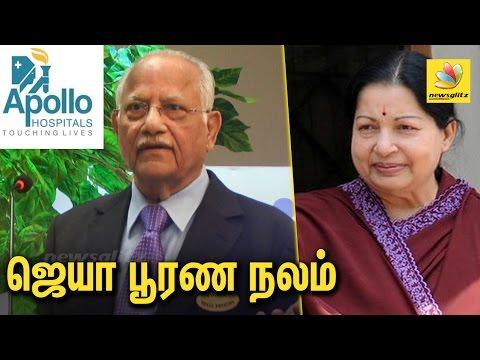 Jayalalitha has fully recovered : Apollo Chairman Dr. Pratap Reddy | Tamil Nadu CM Health Speech