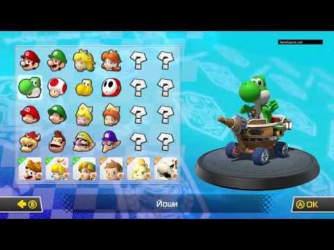 Mario Kart 8 - Одиночная игра (Гонка) HD [1080p] (Wii U)