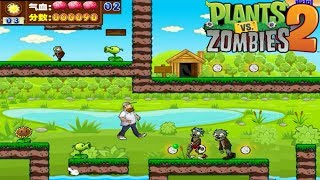Super Cool! Plants Vs Zombies PVZ 2 and Super Mario Bros Crossover Video Arcade Game thumbnail
