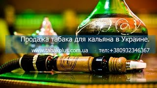 видео Магазин кальянов, табак, уголь, аксессуары
