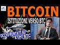 Acquista Crypto con carta di credito Tutorial - YouTube