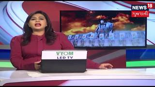 કોંગ્રેસમાંથી BJPમાં જોડાયેલા મંત્રી જવાહર ચાવડાએ મીડિયા માટે કર્યો અસભ્ય વાણી વિલાસ