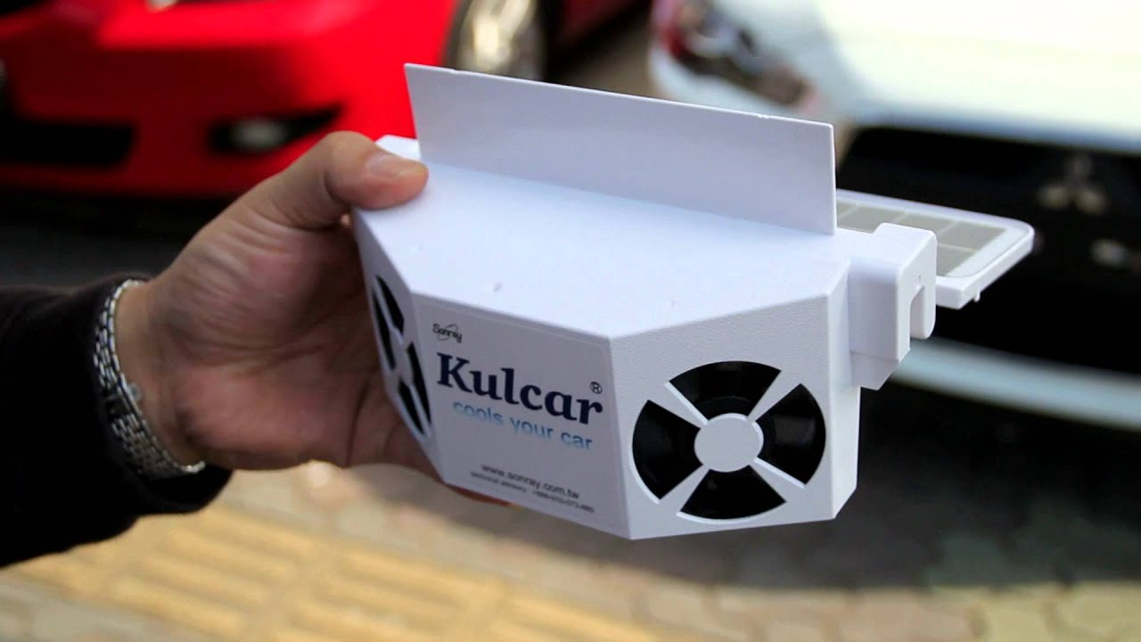 Made In Taiwan Kulcar Solar Car Cooler Youtube