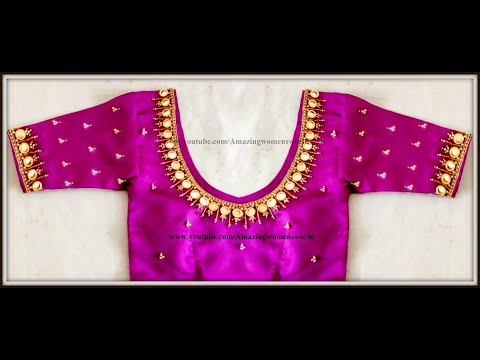 Most Grand U0026 Elegant Beads Mirror Work Design Wit Normal Stitching Needle -Stitched/ReadyMade Blouse
