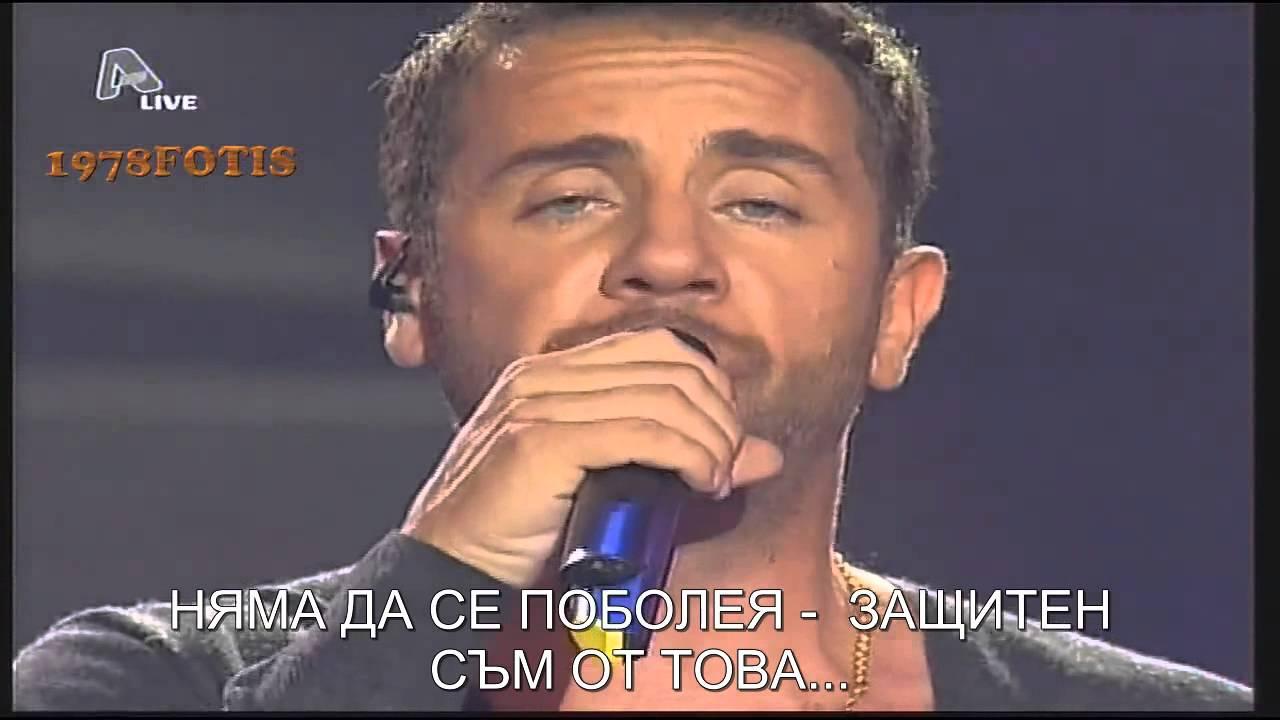 Iorgos Mazonakis Trudna luna - YouTube cbf1de8822d