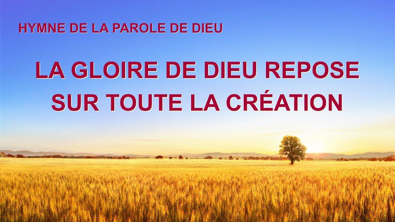 Chant chrétien avec paroles « La gloire de Dieu repose sur toute la création »
