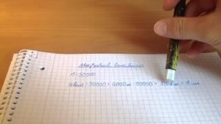 Maßstab berechnen - Mathe Anleitung