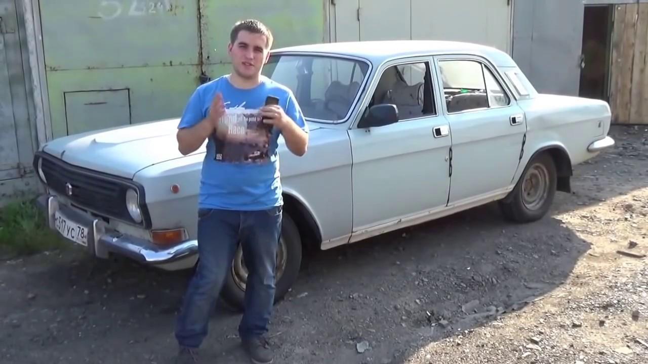 Тест драйв ГАЗ 24-10 (GAZ 24-10) от Chesnok TV