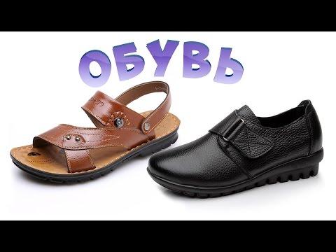 Men's Sandals for Summer and Women's Shoes from Genuine Leather | Package from Chinaиз YouTube · С высокой четкостью · Длительность: 7 мин49 с  · Просмотров: 520 · отправлено: 28.09.2016 · кем отправлено: чудоКИТ