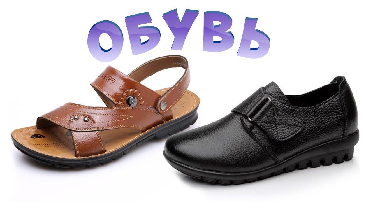Большой выбор мужских сандалий в интернет-магазине wildberries. Ru. Бесплатная доставка и постоянные скидки!