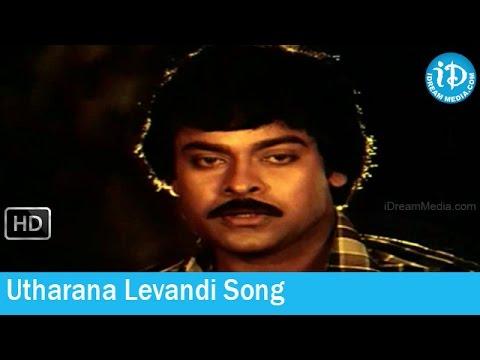 Chantabbai Songs
