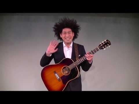 谷本賢一郎ハートフルコンサート