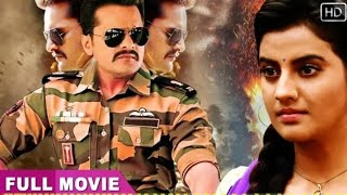 atankwadi Returns (आतंकवादी रिटर्न्स ) | Khesari Lal की सबसे बड़ी हिट देशभक्ति भोजपुरी फिल्म 2019