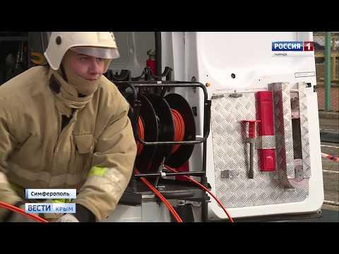 ВестиКрым.рф// В Симферополе прошли соревнования МЧС