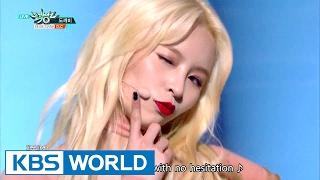 Video CLC - Hobgoblin (도깨비) [Music Bank / 2017.02.17] download MP3, 3GP, MP4, WEBM, AVI, FLV Mei 2017