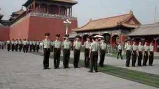 Changing of the guards at the Forbidden City - 9.6.07