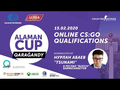 Alaman Cup: Qarag'andy: CS:GO Online Qualifications 1 Stage