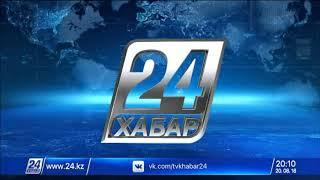 Выпуск новостей 20:00 от 20.08.2018