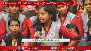 Girl student brilliant talk on Gender equality|NTV