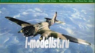 Обзор модели Ил-4