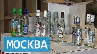 В Черноголовке на заводе по производству лимонадов разливали алкоголь
