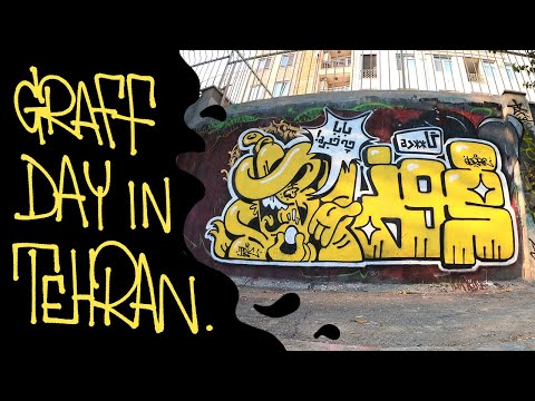 Graff day with TBK and Sigma in Tehran