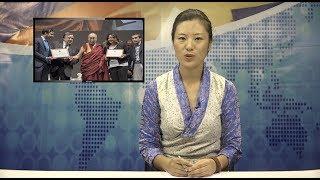 《本週西藏》 第49期  2017年10月06日