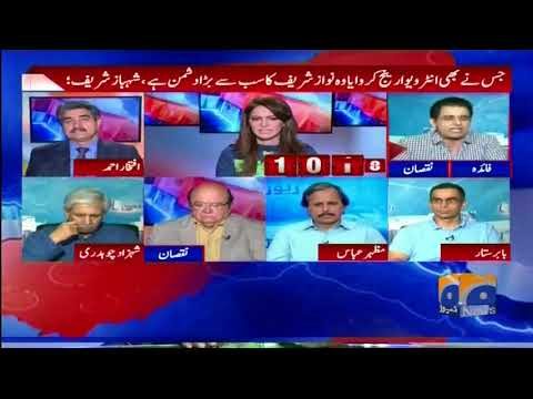 Report Card - 17 May 2018 - Geo News