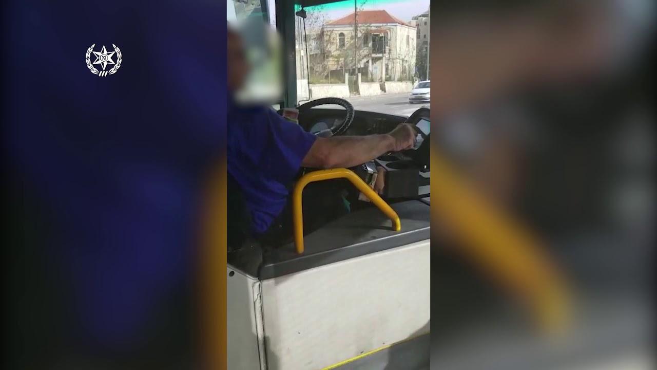 מקומם: נהג אוטובוס סופר שטרות בזמו נסיעה