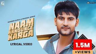 Naam Announce Karga Ajay Hooda Free MP3 Song Download 320 Kbps