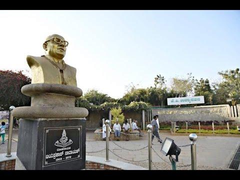 J P Park Bangalore