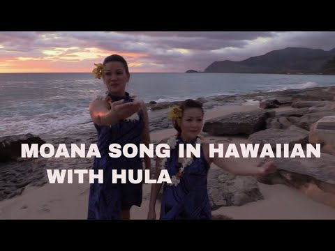 "MOANA Song in Hawaiian HULA WITH LYRICS ""E Kahiki E"" (How Far I"