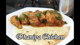 Dhaniya Chicken