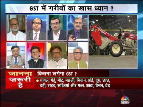 Awaaz Adda | How will GST affect the rates of services