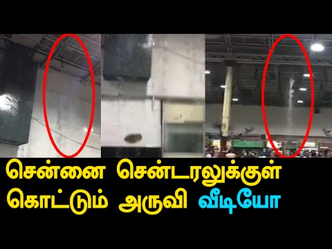Kutralam Falls Inside Central Railway Station-Oneindia Tamil