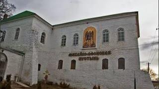 Свято-Михайло-Афонский монастырь(монастырь, Адыгея, источник., 2016-09-22T15:42:23.000Z)