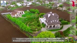 Продается шикарное поместье в пригороде Черкасс!(Ищем нового владельца шикарного поместья, расположенного в пригороде Черкасс, на высоком днепровском бере..., 2016-09-17T18:10:37.000Z)