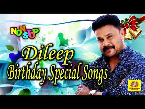 Dileep Birthday Special Songs | Evergreen Hit Songs Of Dileep | Dileep Hits
