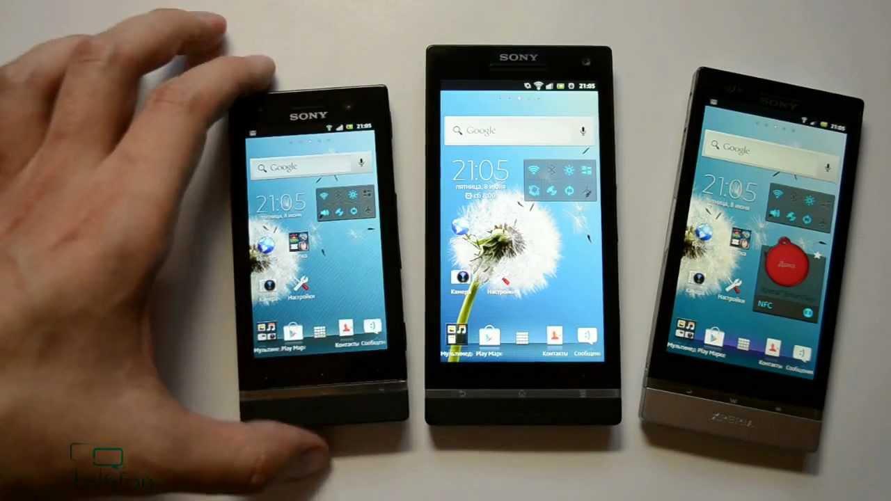 Обзор Sony Xperia S vs Xperia P vs Xperia U: серия NXT ...