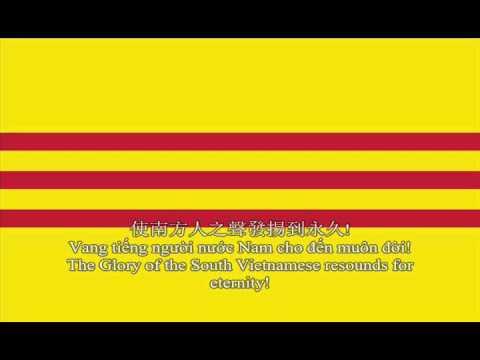 越南共和國 (南越) 國歌 「通告公民」 - YouTube