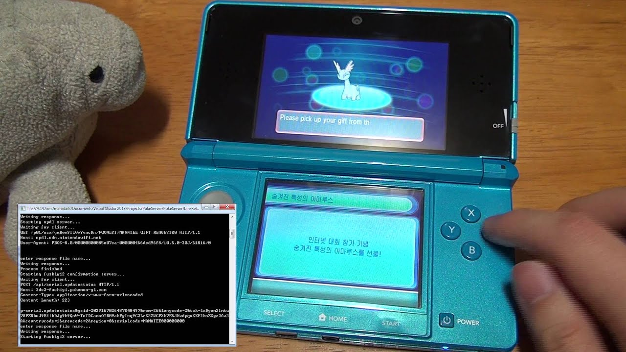 Hacking Pokemon 6th gen Mystery gift server | manatails' blog