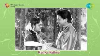 Kanya Rathna | Binkada Singaari song