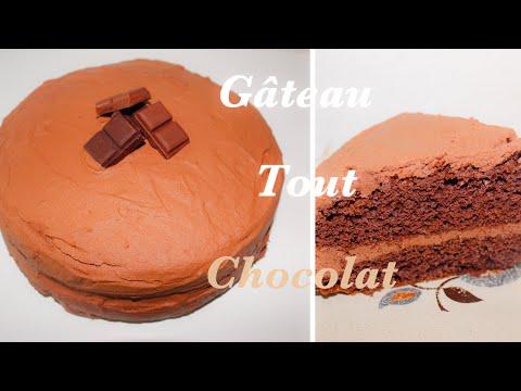 recette-gâteau-tout-chocolat-🍫(chocolate-cake-recipe-)