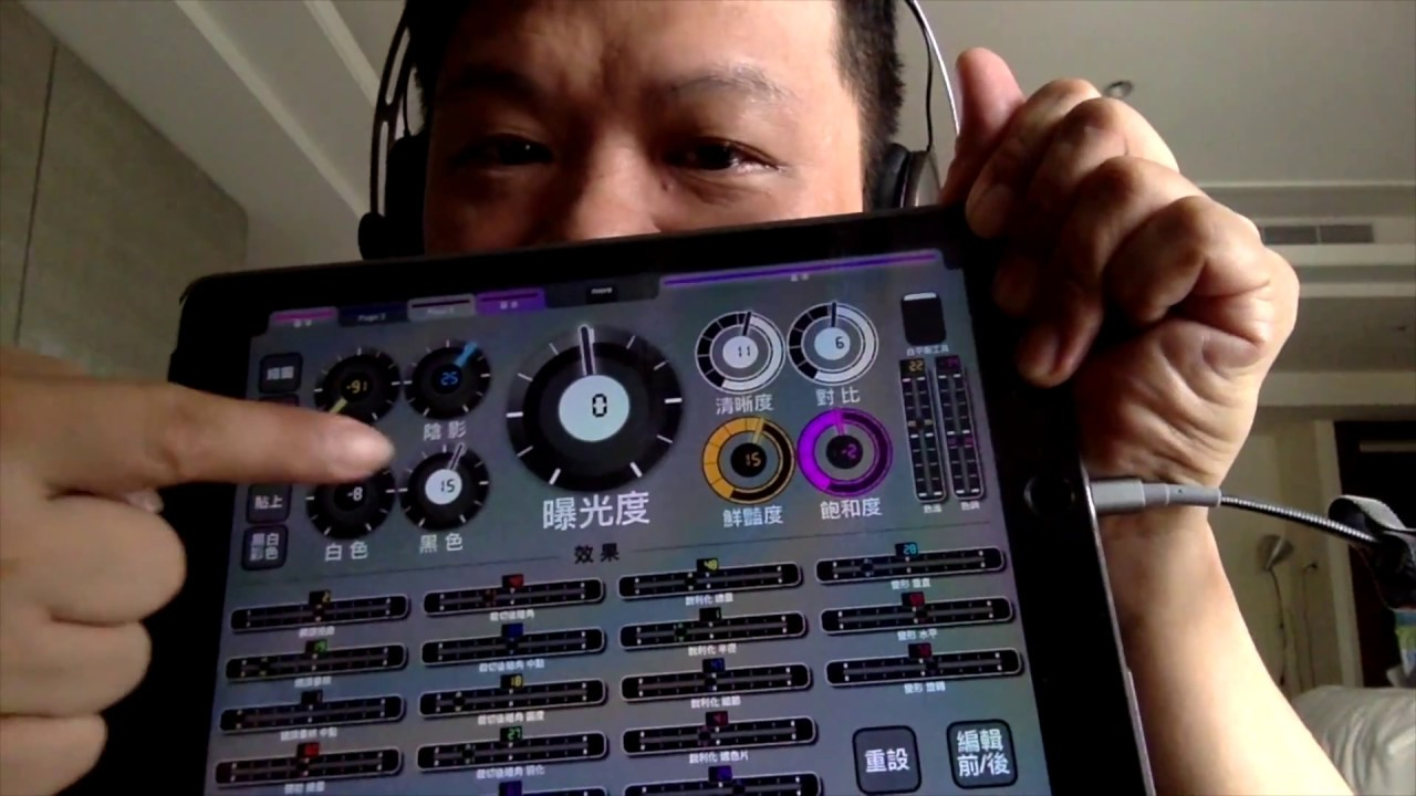 Diy Ipad S Midi Controller To Adobe Lightroom Youtube