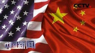 [中国新闻] 媒体连番追问 白宫官员连番回避 | CCTV中文国际