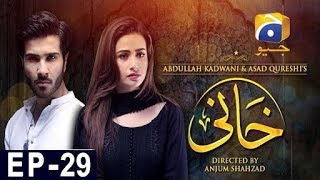 Khaani - Episode 29 / Har Pal Geo