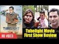 Tubelight Movie Review | Tubelight First Day First Show Review | Salman Khan, Sohail Khan, Matin Rey
