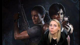 ЭТО ШООО ДОПОЛНЕНИЕ ????/Uncharted: The Lost Legacy
