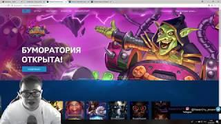 [World of Warcraft] Как купить. Где скачать. Какой комп потянет.